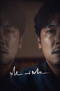 Me and Me (2020) Subtitle Indonesia