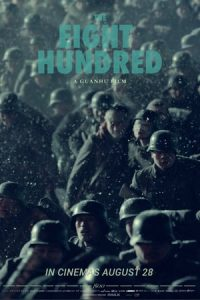 The Eight Hundred (2020) Subtitle Indonesia