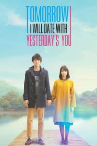 My Tomorrow, Your Yesterday (2016) Subtitle Indonesia