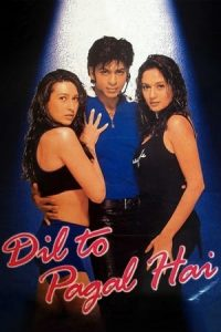 Dil To Pagal Hai (1997) Subtitle Indonesia