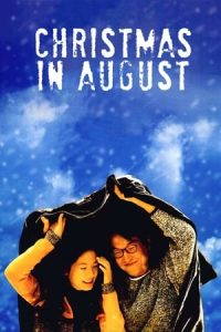 Christmas in August (1998) Subtitle Indonesia