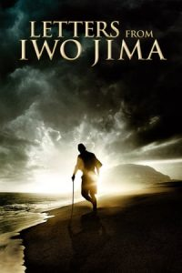 Letters from Iwo Jima (2006) Subtitle Indonesia
