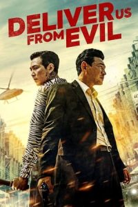 Deliver Us from Evil (2020) Subtitle Indonesia