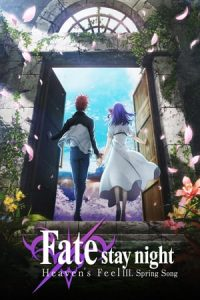 Fate/stay night: Heaven's Feel III. Spring Song (2020) Subtitle Indonesia
