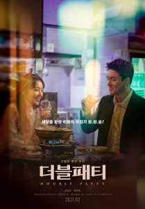 Double Patty (2021) Subtitle Indonesia