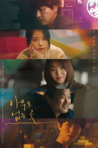 Shades of the Heart (2021) Subtitle Indonesia