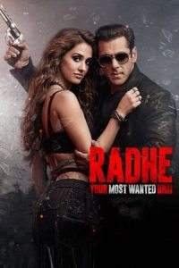 Radhe: Your Most Wanted Bhai (2021) Subtitle Indonesia