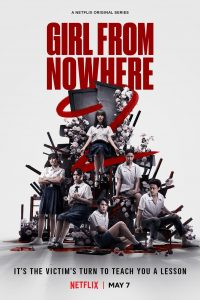 Girl from Nowhere S2 (2021) Subtitle Indonesia