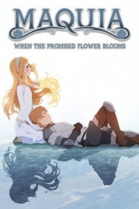 Maquia: When the Promised Flower Blooms (2018) Subtitle Indonesia