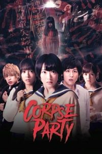 Corpse Party (2015) Subtitle Indonesia